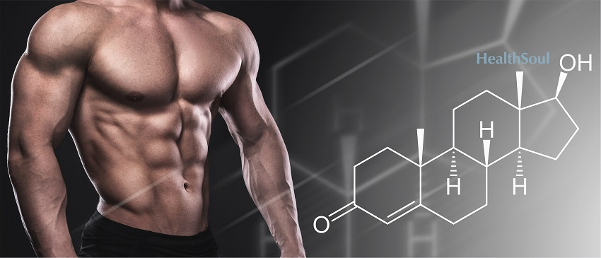 5 Ways to Increase Your Testosterone Level