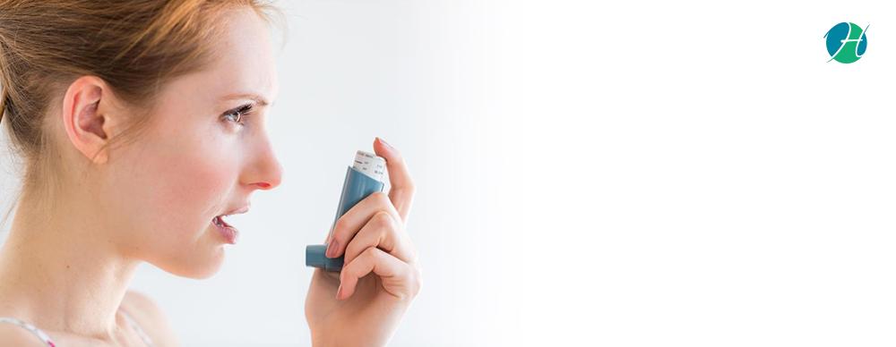 Asthma mod amit banner