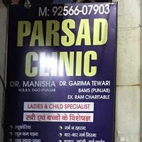 Dr. Dashrath Parsad | HealthSoul