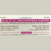 Dr. Minakshi Jain | HealthSoul